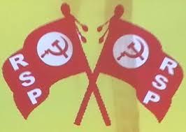 rsp symbol