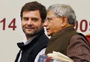 rahul, sitaram
