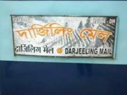 darjeeling mail2