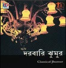 jhumur1