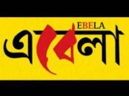 ebela