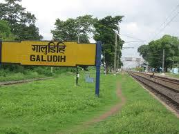 galudih5
