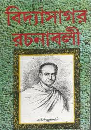 vidyasagar4