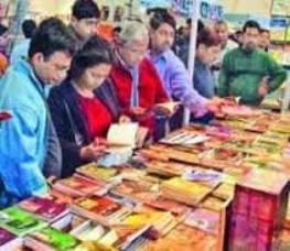 bankura book fair