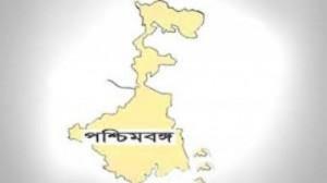 bangla2