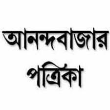 ananda-bazar-logo