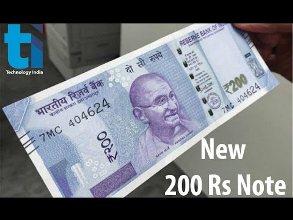 200 rs