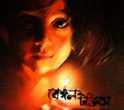 deepabali cover