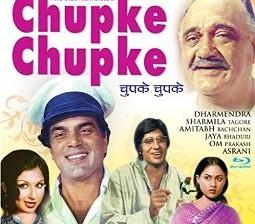 chupke chupke2