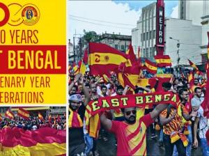 east bengal3