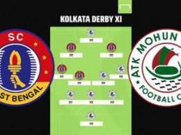 derby2