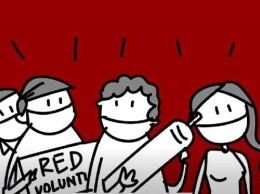red volantire
